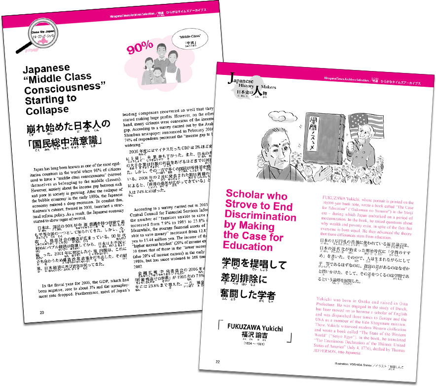 Learn Japanese | Hiragana Times
