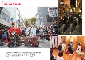 October 2018 Issue – Japanese Traditional Performing Arts Event, and more