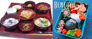 The world's only cooking class specializing in Vegan Japanese food for foreigners(外国人向けにヴィーガン和食を専門とする世界で唯一の料理教室)