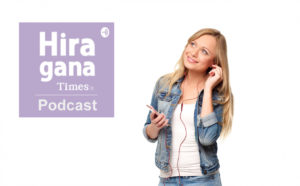 "Discover more about Japan through ""Hiragana Times' Podcast"""