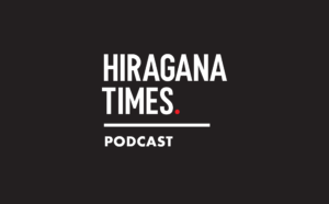 The Hiragana Times Podcast is now available on Amazon Music!