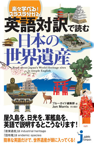 cover-event201509-5