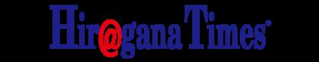 Hiragana Times